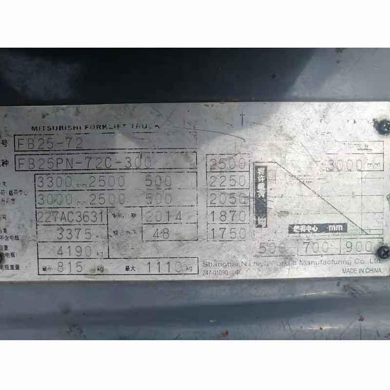 东莞市三菱2.5吨平衡重式电动叉车出租【价格 价格一览表 多少钱一个月】