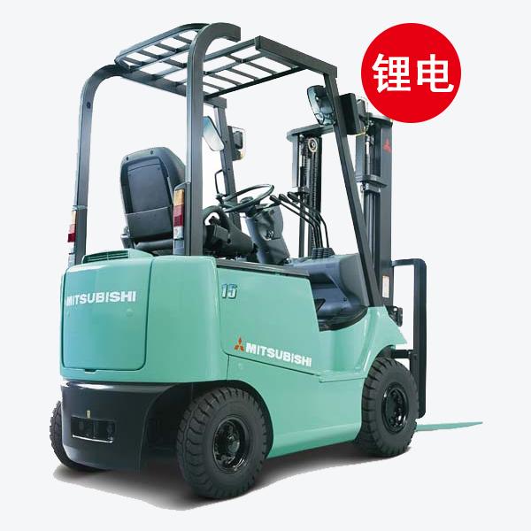 东莞市【锂电】三菱1.5吨平衡重式电动叉车出租【价格 价格一览表 多少钱一个月】