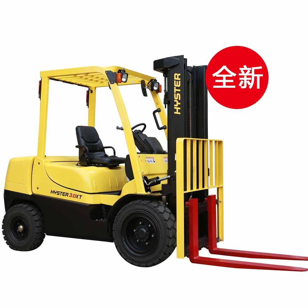海斯特3吨平衡重式柴油叉车(全新车)