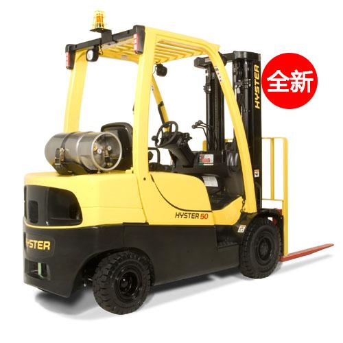 东莞市海斯特5吨液化汽油叉车(全新车)出租【价格 价格一览表 多少钱一个月】